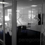 перегородка в офис: стекло каленое с логотипом